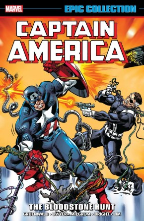 CAPTAIN AMERICA EPIC COLLECTION THE BLOODSTONE HUNT GRAPHIC NOVEL