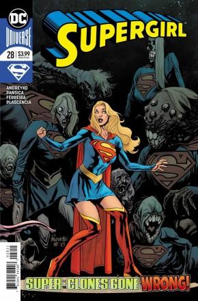 SUPERGIRL #28 (2016 SERIES)