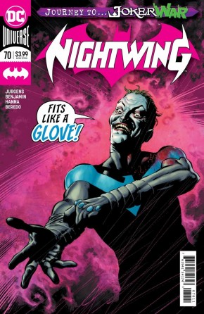 NIGHTWING #70 (2016 SERIES)