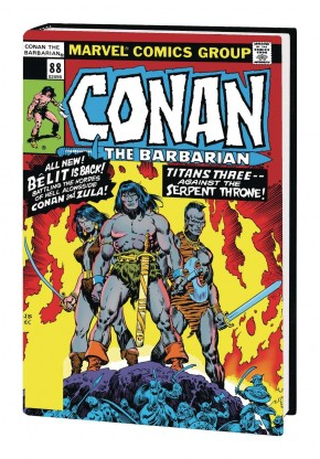 CONAN THE BARBARIAN THE ORIGINAL MARVEL YEARS OMNIBUS VOLUME 4 DM VARIANT HARDCOVER