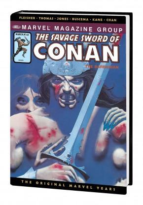 SAVAGE SWORD OF CONAN THE ORIGINAL MARVEL YEARS OMNIBUS VOLUME 5 DM VARIANT HARDCOVER