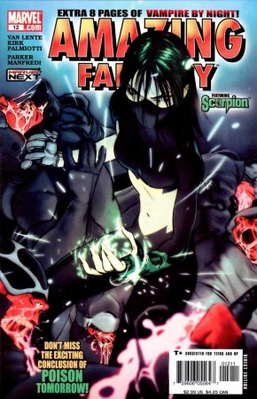 AMAZING FANTASY #12 (2004-2006 SERIES)