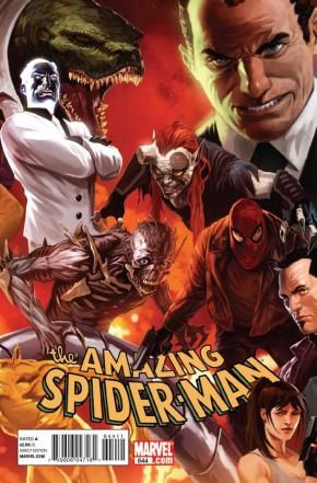 AMAZING SPIDER-MAN #644 (1999 SERIES)