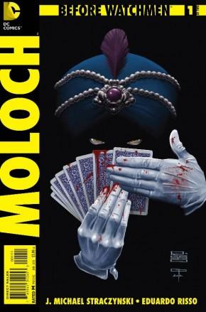 BEFORE WATCHMEN MOLOCH #1