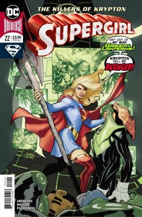 SUPERGIRL #22 (2016 SERIES)