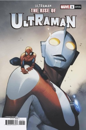 RISE OF ULTRAMAN #1 COIPEL SPIDER-MAN VARIANT COVER