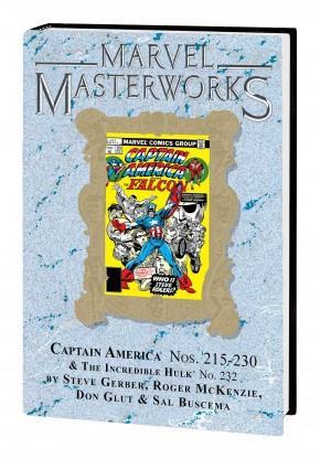 MARVEL MASTERWORKS CAPTAIN AMERICA VOLUME 12 DM VARIANT #298 EDITION HARDCOVER