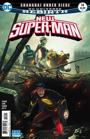 NEW SUPER MAN #14