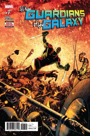 ALL NEW GUARDIANS OF THE GALAXY #7
