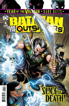 BATMAN AND THE OUTSIDERS #4 (2019 SERIES)