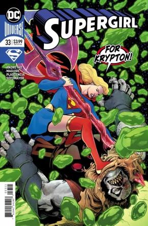 SUPERGIRL #33 (2016 SERIES)