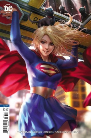 SUPERGIRL #33 (2016 SERIES) CARD STOCK VARIANT