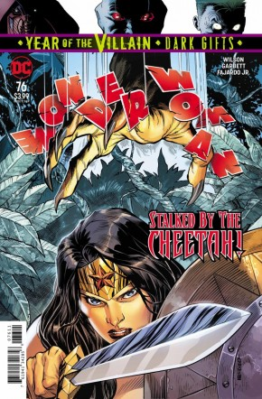 WONDER WOMAN #76 (2016 SERIES)
