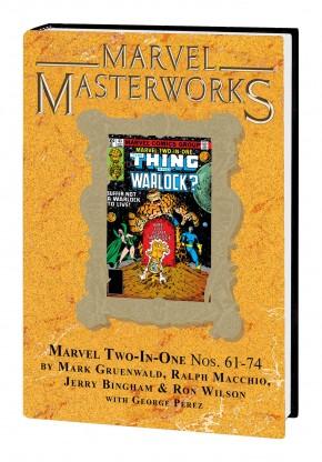 MARVEL MASTERWORKS MARVEL TWO-IN-ONE VOLUME 6 DM VARIANT HARDCOVER