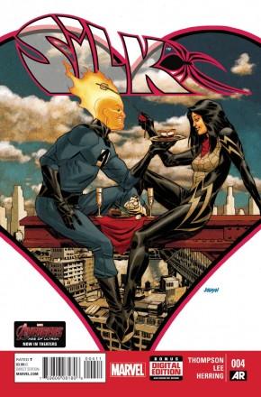 SILK #4 (2015 SERIES)