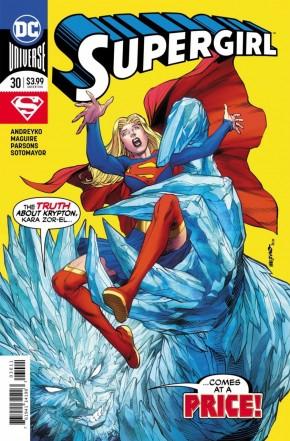 SUPERGIRL #30 (2016 SERIES)