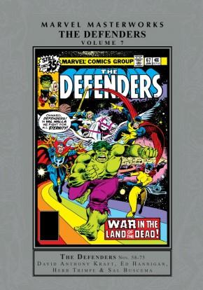 MARVEL MASTERWORKS DEFENDERS VOLUME 7 HARDCOVER