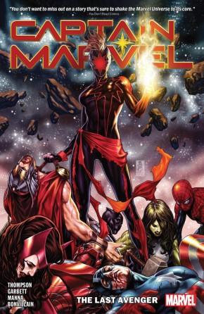 CAPTAIN MARVEL VOLUME 3 THE LAST AVENGER GRAPHIC NOVEL