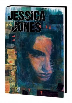 JESSICA JONES ALIAS OMNIBUS HARDCOVER DAVID MACK FIRST ISSUE DM VARIANT COVER