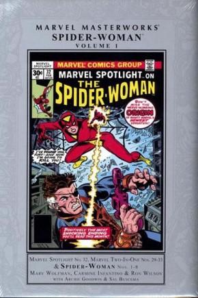 MARVEL MASTERWORKS SPIDER-WOMAN VOLUME 1 HARDCOVER (NEW PRINTING)