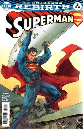 SUPERMAN VOLUME 5 #2 VARIANT EDITION