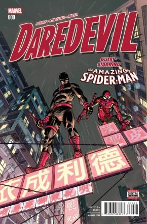 Daredevil Volume 5 #9