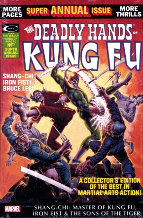 DEADLY HANDS OF KUNG FU OMNIBUS VOLUME 1 HARDCOVER CARDY DM VARIANT