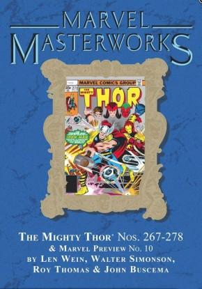 MARVEL MASTERWORKS THE MIGHTY THOR VOLUME 17 DM VARIANT #267 EDITION HARDCOVER
