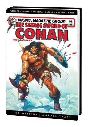 SAVAGE SWORD OF CONAN THE ORIGINAL MARVEL YEARS OMNIBUS VOLUME 6 DM VARIANT HARDCOVER