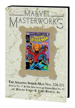 MARVEL MASTERWORKS AMAZING SPIDER-MAN VOLUME 23 DM VARIANT #315 EDITION HARDCOVER