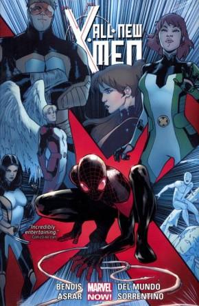 ALL NEW X-MEN VOLUME 4 OVERSIZED HARDCOVER