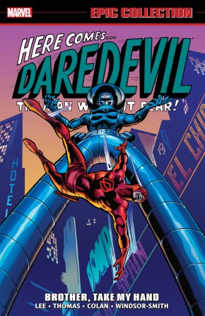 DAREDEVIL EPIC COLLECTION BROTHER TAKE MY HAND GRAPHIC NOVEL