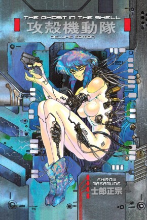 GHOST IN THE SHELL VOLUME 1 DELUXE EDITION HARDCOVER