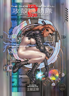 GHOST IN THE SHELL VOLUME 2 DELUXE EDITION HARDCOVER