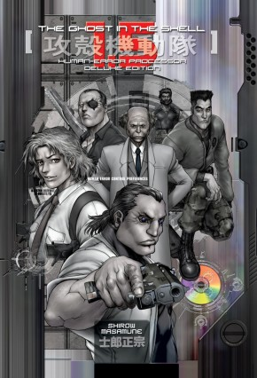 GHOST IN THE SHELL VOLUME 1.5 DELUXE EDITION HARDCOVER