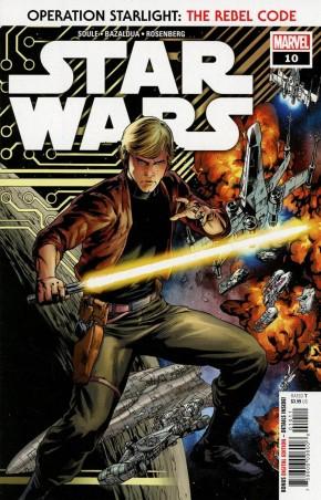STAR WARS #10 (2020 SERIES)