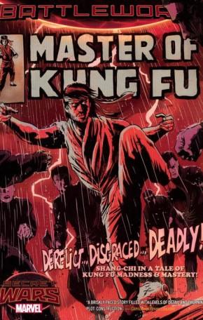 MASTER OF KUNG FU BATTLEWORLD GRAPHIC NOVEL