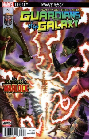 GUARDIANS OF GALAXY #150 (2017 SERIES) LENTICULAR