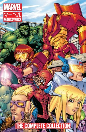 MARVEL MANGAVERSE THE COMPLETE COLLECTION GRAPHIC NOVEL