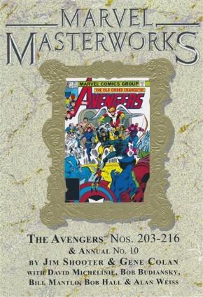 MARVEL MASTERWORKS AVENGERS VOLUME 20 DM VARIANT #289 EDITION HARDCOVER