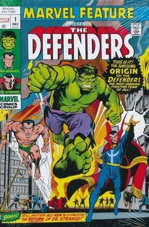 DEFENDERS OMNIBUS VOLUME 1 ADAMS DM VARIANT HARDCOVER