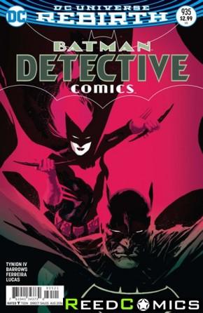 Detective Comics Volume 2 #935 (Variant Edition)