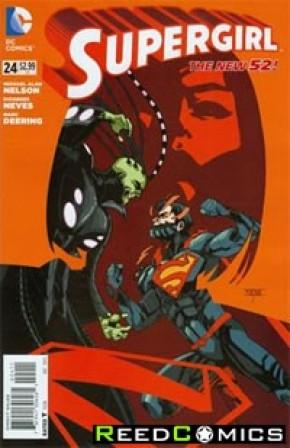 Supergirl Volume 6 #24