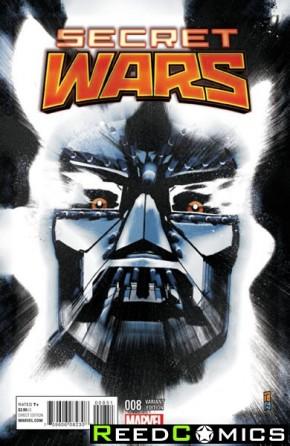 Secret Wars #8 (1 in 25 Coker Incentive Variant Cover)