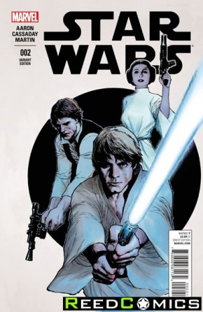 Star Wars Volume 4 #2 (1 in 25 Yu Incentive Variant Cover)