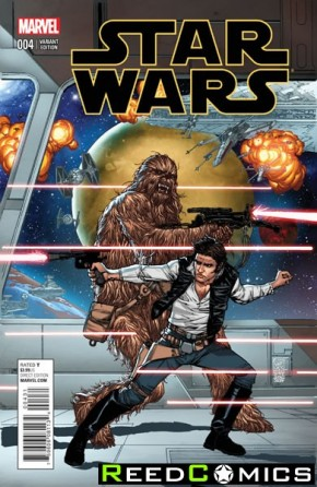 Star Wars Volume 4 #4 (1 in 25 Incentive Variant Cover)