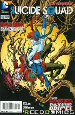 Suicide Squad Volume 3 #18