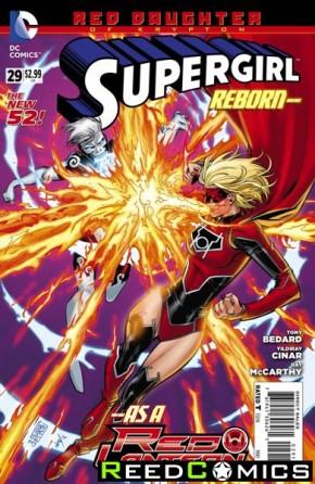 Supergirl Volume 6 #29