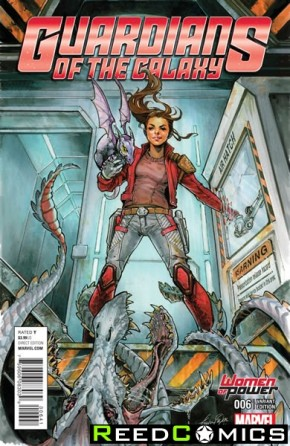 Guardians of the Galaxy Volume 4 #6 (Oum Women of Power Variant Cover)