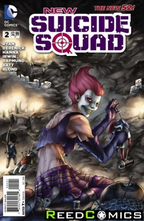 New Suicide Squad #2 (1 in 25 Incentive Variant Cover)